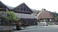 Michinoeki OonoOnsen.JPG