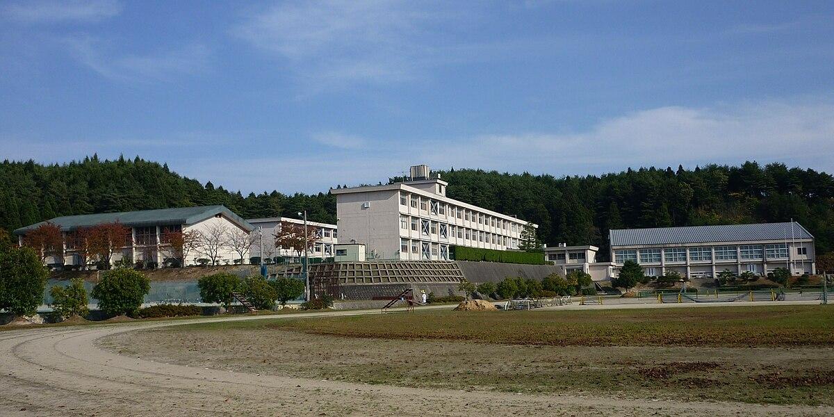 珠洲市立緑丘中学校 - Wikipedia