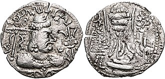 Mihirakula - Image: Mihirakula of the Alchon Huns