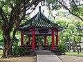 Mingchu Pavilion in Youth Park.jpg