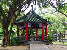 欧洲站羽绒裤2016青年公园(台北市) - 维基百科,自由的百科全书2016满婷正品除螨