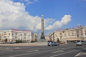 Minsk; Platz des Sieges mit Obelisk