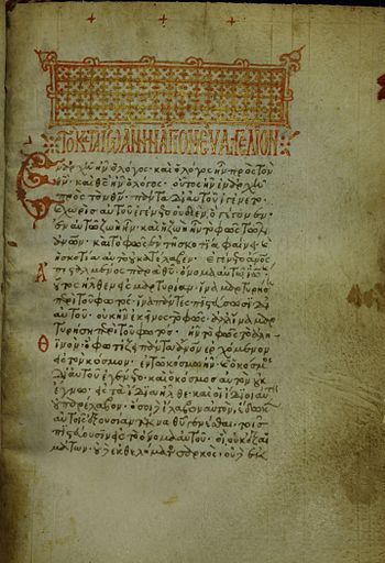 English: Folio 115 recto of the codex with the...