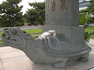 Bixi - A modern (1995) monument in Beijing