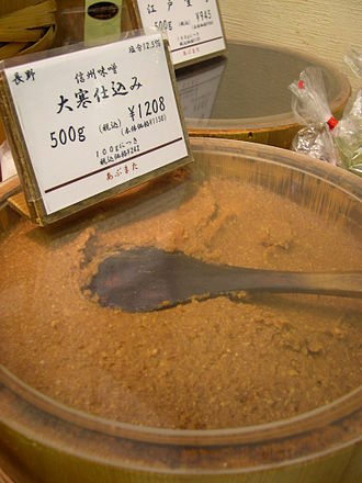 Miso - Miso for sale in a Tokyo food hall