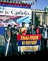 Miting Kosovo je Srbija 01.jpg