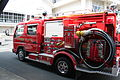 Mitsubishi Canter Fire engine 04.jpg