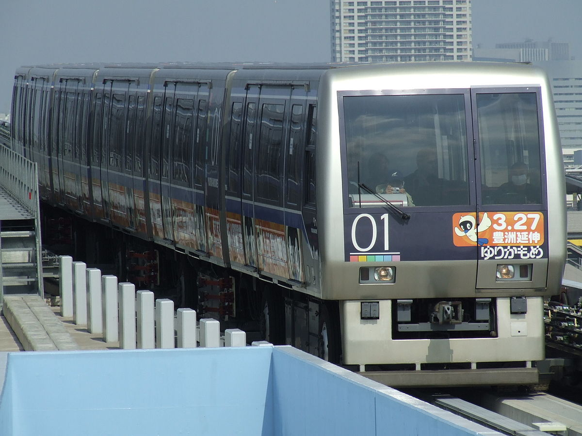 Model 7000-First of Yurikamome.JPG