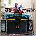 Monaco Poteries - panoramio.jpg
