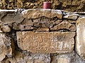 Monastery of Saint Moses the Abyssinian 05.jpg