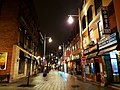 Montreal Chinatown at Night (29458491205).jpg