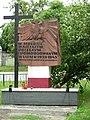 Monument in Szydłów - 02.JPG