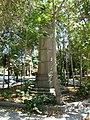 Monument in park Vagharshapat 05.JPG