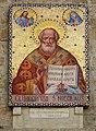 Mosaico di San Nicola.jpg