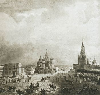 Moscow, Red Square, 1820s.jpg