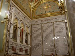 Moscow - Cathedral of Christ the Saviour9.jpg