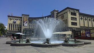 Moscow Cinema - Image: Moscow cinema in Yerevan