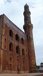 Mosque view-Front side-Madarsa Mahmud Gawan, Bidar.JPG