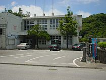 Motobu Town Office.jpg