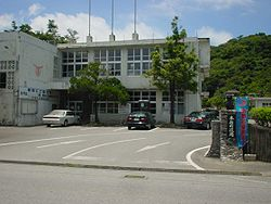 Motobu Town Office