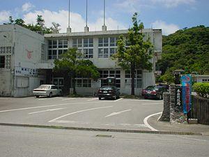 Motobu, Okinawa - Motobu Town Office