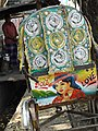 Motor Rickshaw from Rear - Srimangal - Sylhet Division - Bangladesh (12950048865).jpg