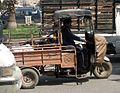Motor three wheeler 3 Aleppo.jpg