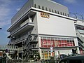 Movix Hashimoto - hasano jp.jpg