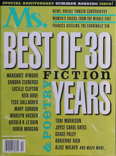 Women's fiction edition of Ms. magazine in 2002 Ms. magazine Cover - Summer 2002.jpg