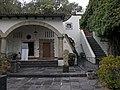 Museo Dolores Olmedo Inner Yard.jpg