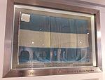 Museo Malvinas - Bandera del Operativo Cóndor.jpg