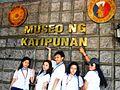 Museo ng Katipunan.jpg