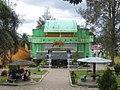 Museum Zoologi Bukittinggi 2.jpg