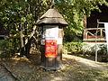 Muzeobranie 2009 - Wygiełzów (3965432685).jpg