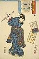 NDL-DC 1304681 Utagawa Kunisada 01 crd.jpg
