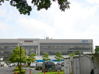 National Institute of Information and Communications Technology - NICT building in Koganei, Tokyo