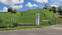 NN Nizhegorodsky District entry sign 08-2016.jpg