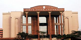 North South University - NSU front view