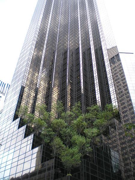 File:NYC Trump Building.jpg