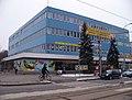 Na Petřinách, obchoní centrum Petřiny.jpg