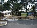 Nagasaki-expressway-kinryu-welcomegate.jpg