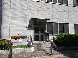 Nagoya Transportation Development Organization 20140517-02.JPG