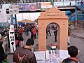 Name of those killed in anti-caa protests on an India Gate artwork at Shaheen Bagh 11 Jan 2020.jpg