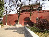 Nanjing Gulou 1.jpg