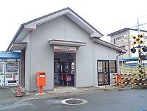 Nankai yoshiminosato station.jpg