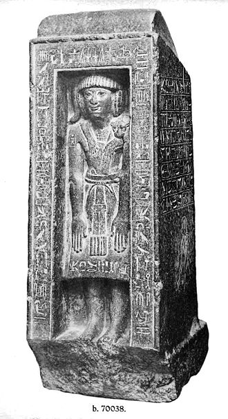 Ptahmose I (High Priest of Ptah) - Ptahmose inside a naos, in Cairo (CG 70038).