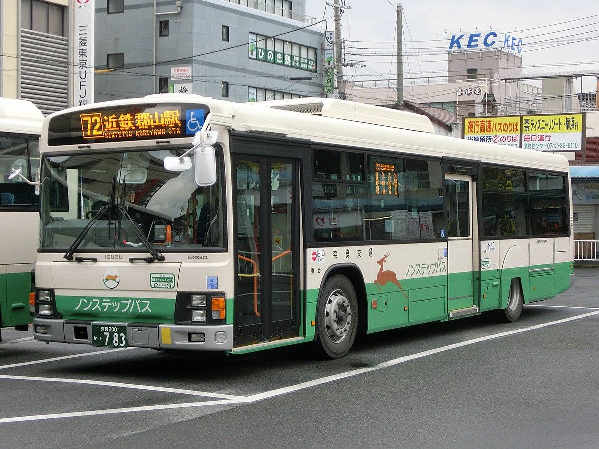 Japan Local Tour Operator
