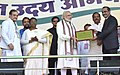 Narendra Modi conferring the Annual Devolution Index, PESA and e-Panchayati Awards, at the Panchayati Raj Sammelan marking Panchayati Raj Day and concluding session of Gram Uday se Bharat Uday programme, in Jamshedpur.jpg
