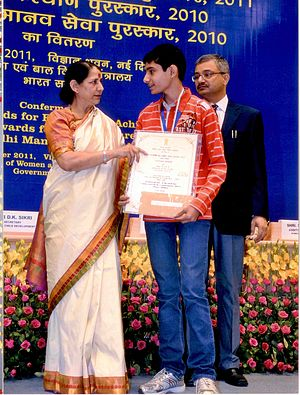 National Child Award for Exceptional Achievement - Swapnil Lohani Receiving National Child Award 2011