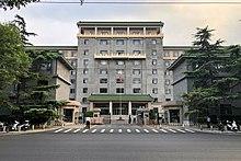 Национальная комиссия по развитию и реформам (20200921163307) .jpg